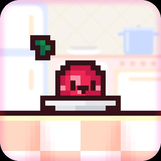 樱桃与蛋糕游戏appv1.0