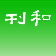 刊和资讯appv2.0.0