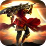 霸者之刃福利版v1.0安卓版