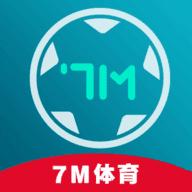 7M体育app(体育资讯平台)v1.0.0