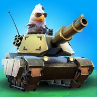 萌宠坦克大乱斗最新官方破解版v1.2
