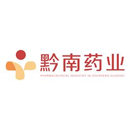 黔南药业(健康资讯)appv1.0.0