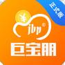 巨宝朋(试玩赚钱)appv4.1.0安卓版