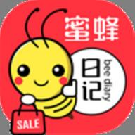 蜜蜂日记APPv1.0.15最新版
