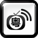 粤语屋2019tvb在线观看客户端v1.0.0最新版