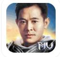 李连杰奇迹MU游戏无限破解版v1.4.1最新版