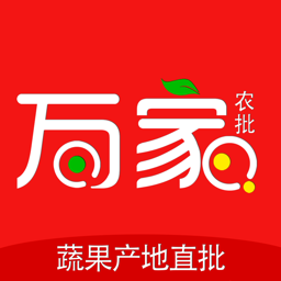 万家农批app安卓最新版v1.0.0