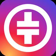 接招app图片分享社交insv2.113