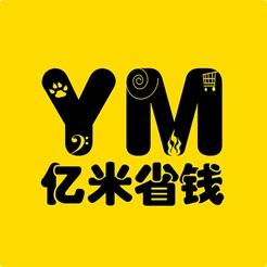 亿米省钱appv3.0.2