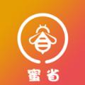 蜜省app安卓版v8.0.6