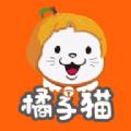 橘子猫app安卓版v0.0.2