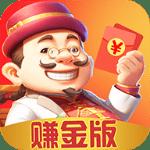 无敌斗地主appv1.0.2安卓版