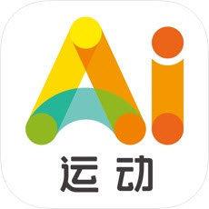 Ai运动appv1.0.3