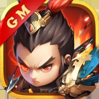 三国无双单挑联萌GM版v1.0安卓版