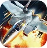 空战海湾破解版v1.1.1安卓版