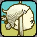 另类灰姑凉游戏安卓官方版v2.0.0