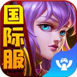 女神的斗士福利版v1.0安卓版