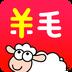 羊毛省钱赚钱appv1.0.0安卓版