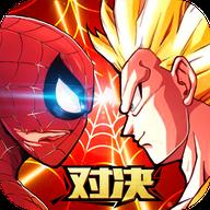 漫威vs龙珠最新无敌变态版v1.3