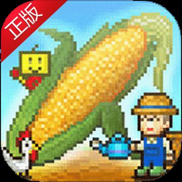 晴空农场物语无限金币版v1.0安卓版