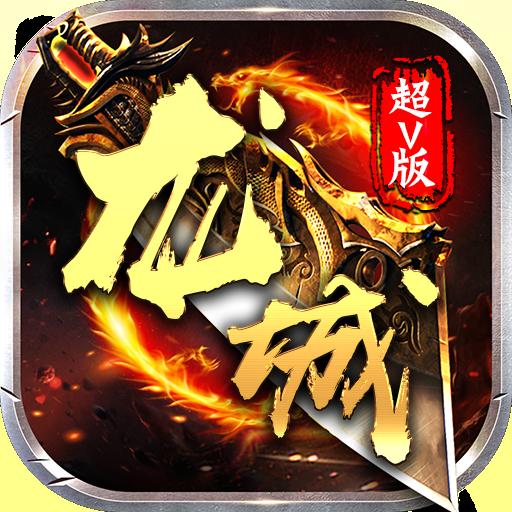 龙城霸业高爆版v1.0.0安卓版