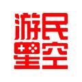 游民星空v4.8.9