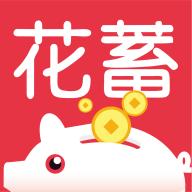 花蓄appv1.0.5
