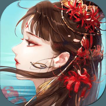 网易新倩女幽魂口袋版v1.6.4安卓版