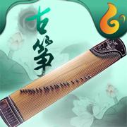 古筝之美苹果版客户端v1.1最新版