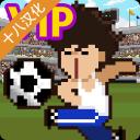 足球明星经理VIP汉化破解版v1.1安卓版