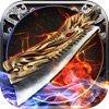 圣妖传奇高爆版v2.4安卓版