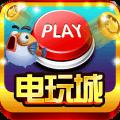 鱼丸游戏捕鱼大作战赢话费v8.0.19.1.0最新版