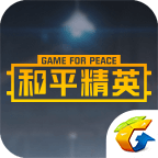 和平精英快美化软件v3.6.4.328安卓
