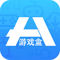 十八游戏盒宅男版app破解版v1.5.2.1永久会员版