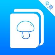 蘑菇免费小说appv1.0.2安卓版