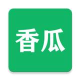 香瓜影视会员破解版v1.1安卓版