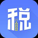 海南电子税务局app(海南网上电子税务局)v1.2.5官方最新版