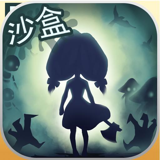 灵魂岛荒岛创世游戏免费版v1.0