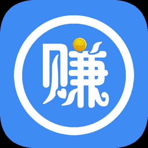 赚分享赚钱app(2019发圈赚佣金)v2.1w88优德最新版