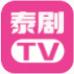 人人泰剧TV手机版v3.0.2最新安卓版
