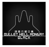 弹幕星期一黑破解无敌中文汉化版v1.3
