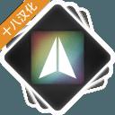 炫彩飞机汉化破解版v1.0安卓版