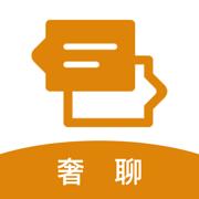 奢聊APPv7.7.1安卓版