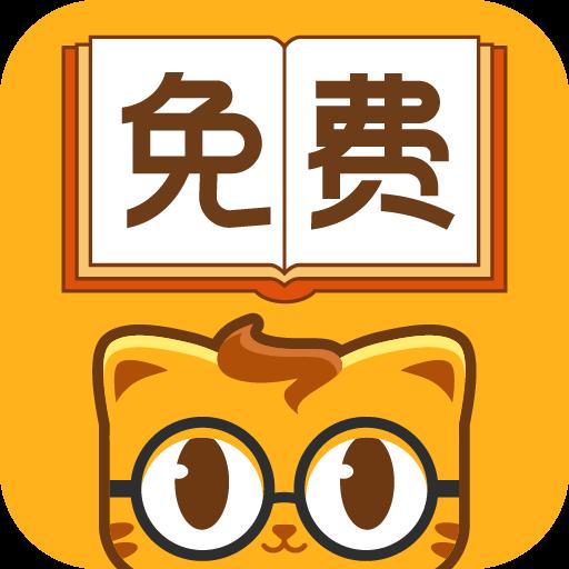小说酒吧app手机免费阅读版v1.36