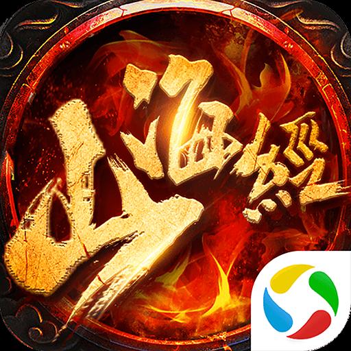 封仙之山海经游戏官网无限金币版v1.3