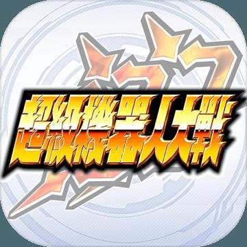 超级机器人大战DD手机版v1.0.3安卓版