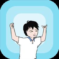中国式熊孩子游戏免费全攻略版v1.21
