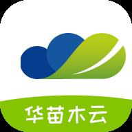 华苗木云(苗木交易)appv1.3.0.2