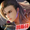 东圣神游飞升版v1.0.0安卓版