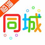 临淄同城appv7.0.1